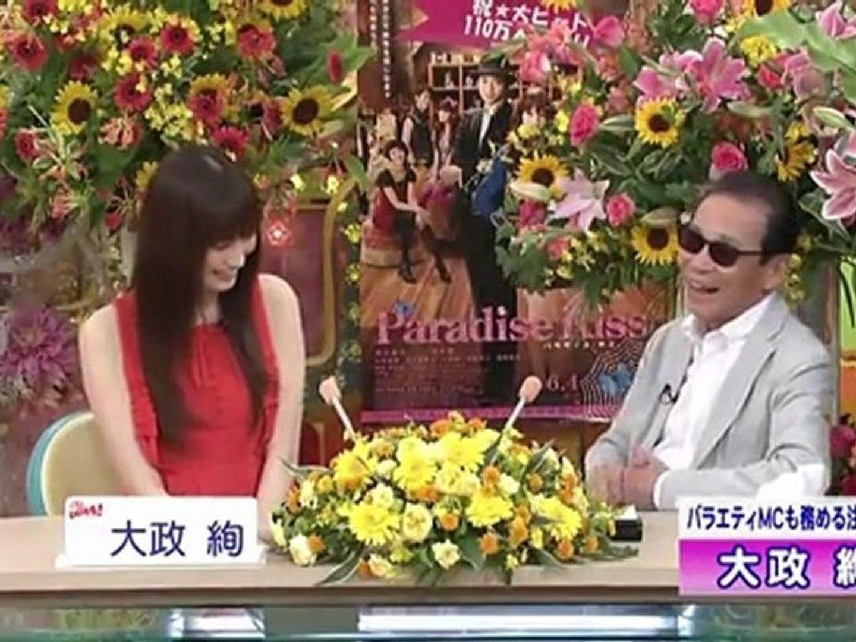 テレフォンショッキング '11/07/29 大政 絢 - 動画 Dailymotion