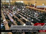Mubarak trial adjourned until September and will not be telecast