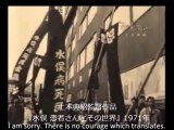 1_2 THE COVE (ザ・コーヴ)  Japanese Perspective (English Subtitled)