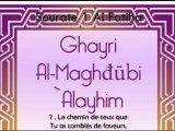 ISLAM LE SAINT CORAN Sourate Al-fatiha en phonétique -islam le saint coran