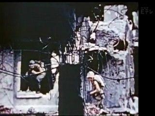 沖縄戦 アメリカで公開が制限された映像