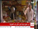 Saif al-Islam Kadhafi dans une rue de Tripoli