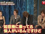 Mai Kuraki - SMAPxSMAP 2011.08.22