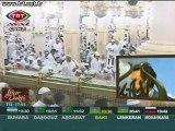 Fatih Koca Aşık oldum Muhammede Ramazan 2011 TRT
