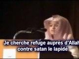Belle récitation Coran mashaAllah ! Islam