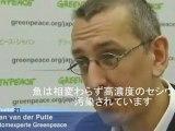 ドイツZDF-Frontal21 福島原発事故、その後(日本語字幕)