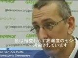 ドイツZDF-Frontal21 福島原発事故、その後(日本語字幕) 拡散希望!! - YouTube