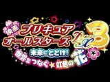 Pretty Cure All Stars DX3 Special version Opening Non-telop Movie