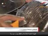 أعترافات الارهابيين عبد الله قز العلي و جمعة حسين بكور بجرائمهم في سوريا