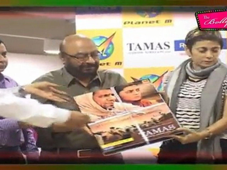 Govind Nihlani At DVD Launch Of Movie 'Tamas'