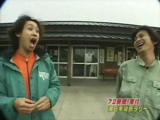 #127 [1999] East Japan 04