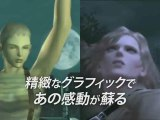 MGS Collection HD Trailer TGS MGS 2 et 3