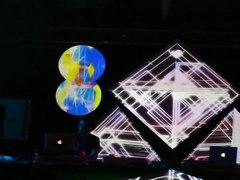 Festival Elements Septembre 2011 Tamiè