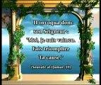 Les prières du Prophète Noé (psl)