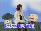 サクサク(sakusaku) 2004.11.09(火)「ジゴロウは人間発電所!」[24m59s 640x480 DivX521+MP3]