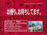 サクサク(sakusaku) 2004.11.09(火)「ジゴロウは人間発電所!」[24m59s 640x480 DivX521+MP3] 2
