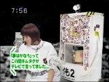 サクサク(sakusaku) 2004.11.09(火)「ジゴロウは人間発電所!」[24m59s 640x480 DivX521+MP3] 4