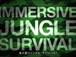 Trailer TGS 2011  de Metal Gear Solid : Snake Eater 3D