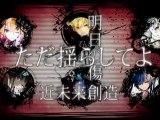 合唱 ○ 東京テディベア - Tokyo Teddy Bear - Nico Nico Chorus