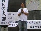 【NHK】元NHK職員が語る 『恐るべきNHK内部の実態』