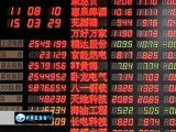 Asian markets fall on new Europe fears