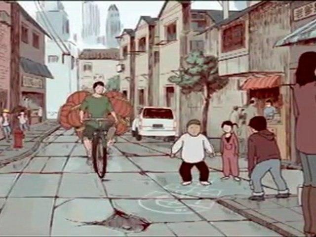 城市幻想曲