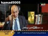 قصة الشهيد الشيخ فهد الاحمد   الجزء الثاني 6 