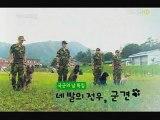 110930MBC『MBCスペシャル~四つ足の戦友、軍犬~』 ナレーション:キム・ジェウォン