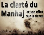 La Clarté du Minhaj Al Haqq.Sulaiman Al-Hayiti   Le portail de la communauté Musulmane   Islam   Coran   Mejliss 2.0