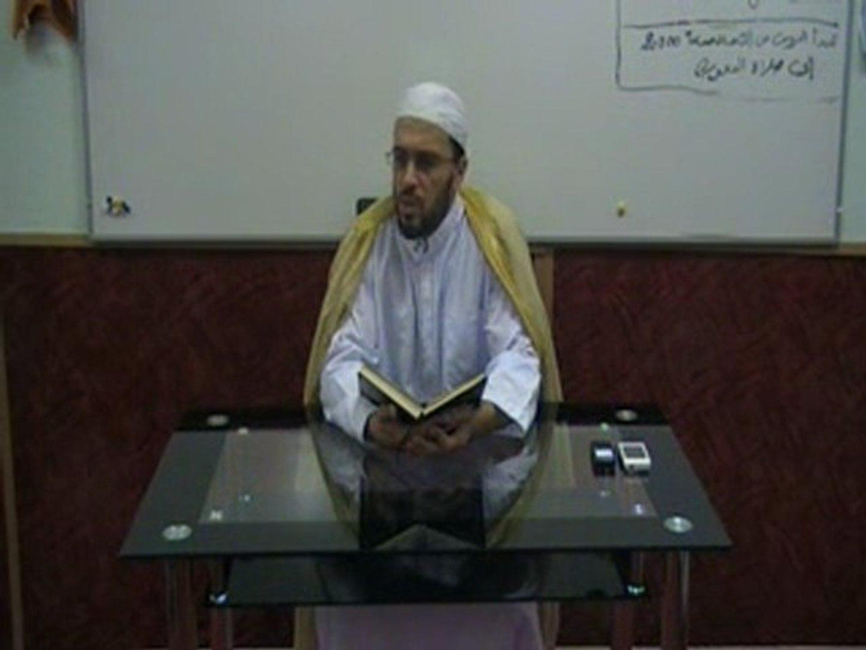 الشيخ أبو حفص - سورة سبأ الدرس 7