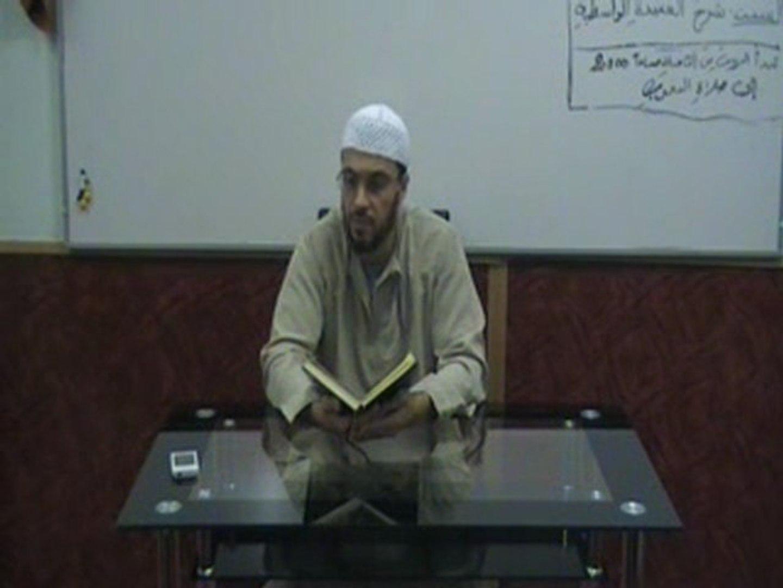 الشيخ أبو حفص - تفسير سورة فاطر الدرس 2 الجزء 2