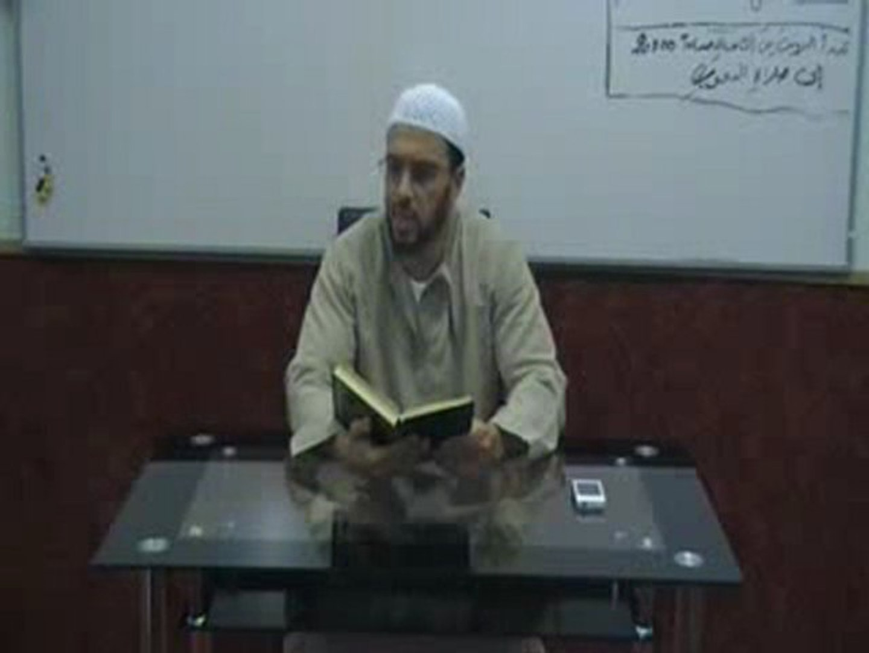 الشيخ أبو حفص - تفسير سورة فاطر الدرس 3 الجزء 1