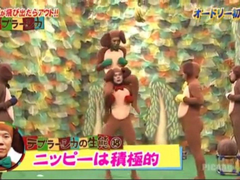 ピカルの定理1 2011/9/24OA - 動画 Dailymotion
