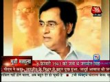 Movie Masala [AajTak News] - 10th October 2011 Video Watch p2