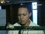 جامعة منبر الحرية 2011على الفضائية المصرية