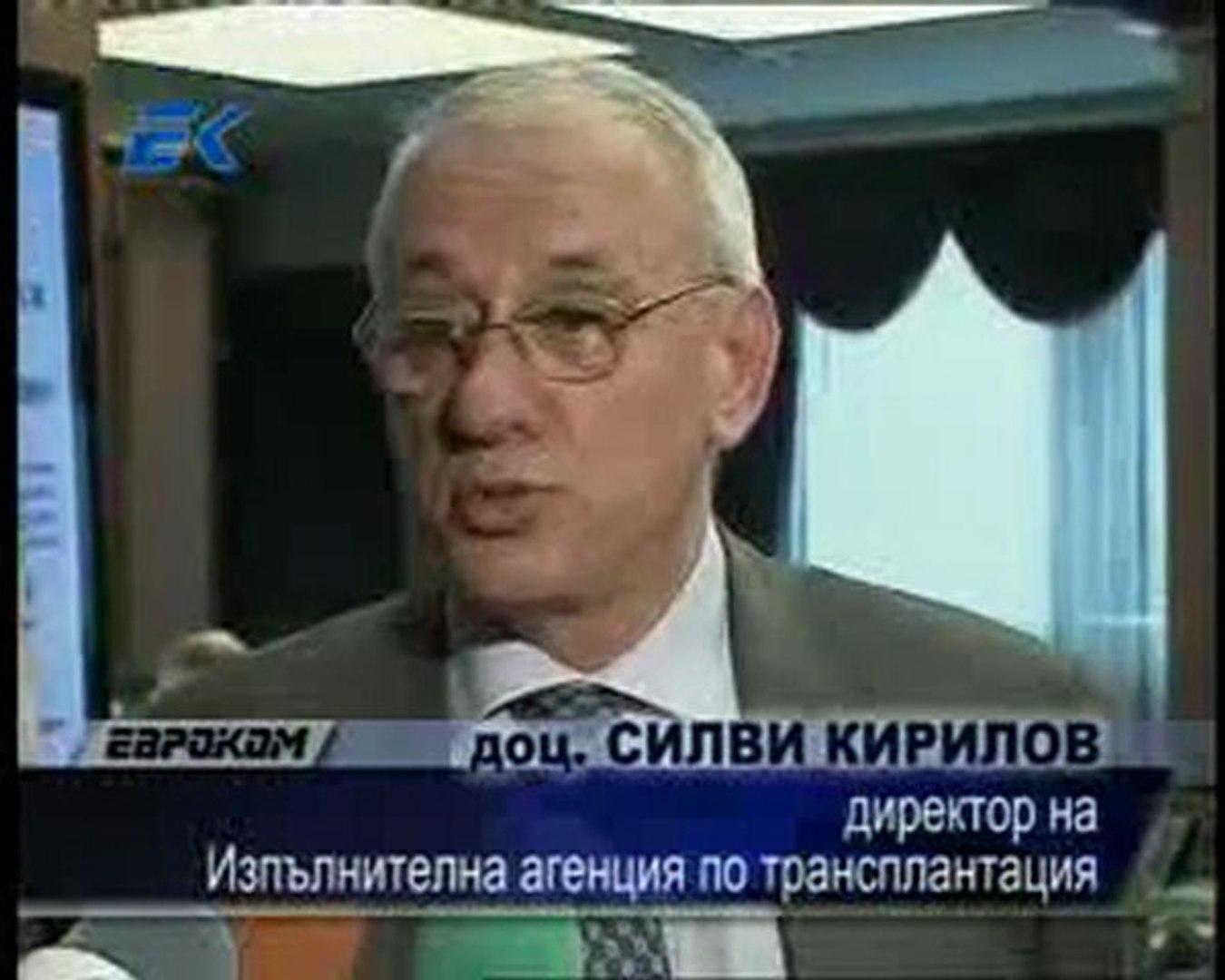 Евроком Новините - 09.10.2011 г.
