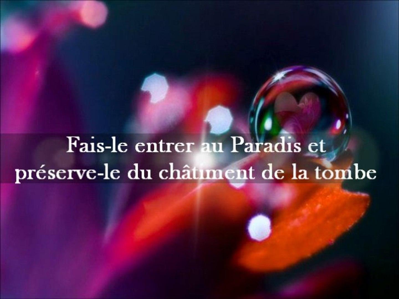 Invocation Pour Le Mort Pendant L Office Funeraire دعاء للميت