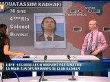 Libye: les fils introuvables de Kadhafi