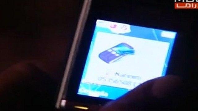 مسلسل سيلا الجزء الأول - الحلقة 70 | www.DramaCafe.tv