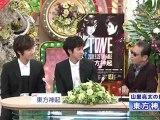 テレフォンショッキング '11/09/27 東方神起