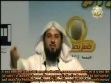 Incroyable Conversion à l'Islam D'une Femme - Cheikh Mohamed al-Arifi