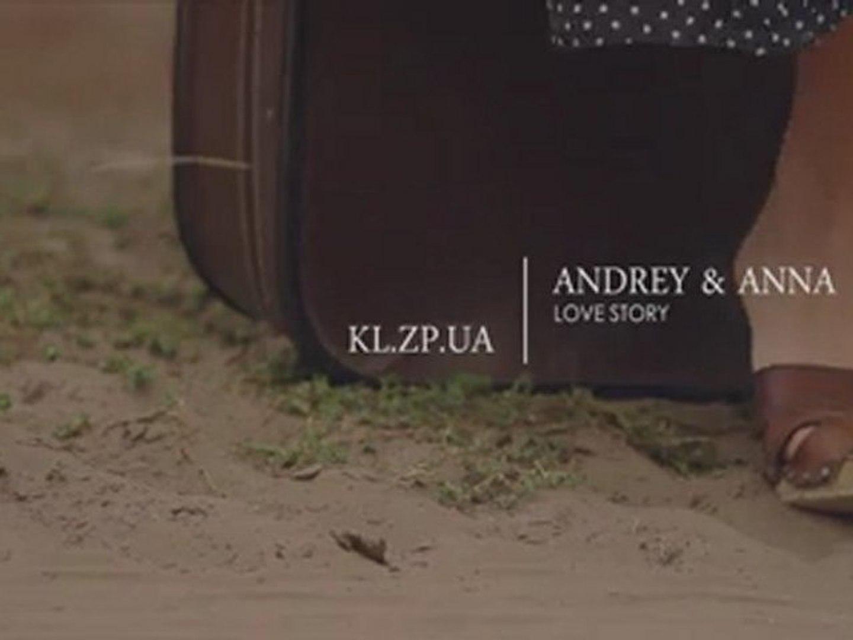 2011.10.09 Андрей и Анна - Lovestory