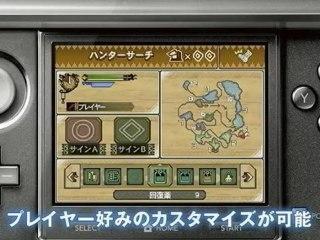 Explication des commandes  de Monster Hunter 3 Ultimate