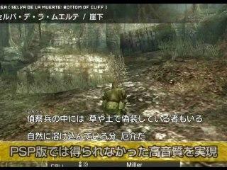 Vol.2 de Metal Gear Solid HD Collection