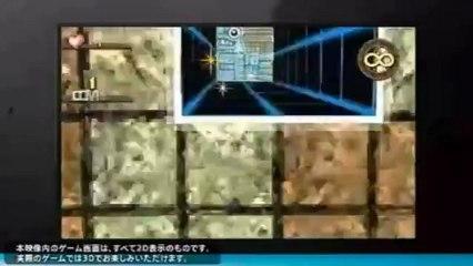 Trailer  de SpeedThru : Potzol's Puzzle
