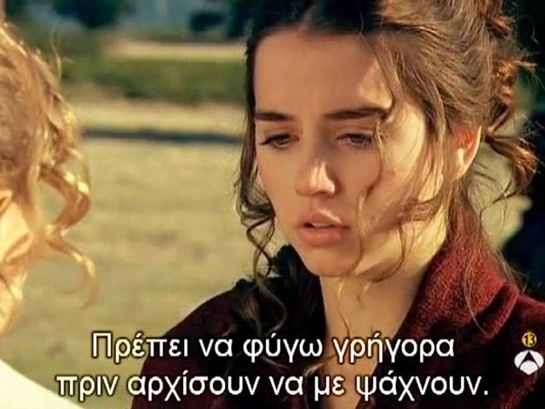 Hispania La Leyenda Full Movie hispania, la leyenda. 1x06 part1/2 (greek) - video dailymotion