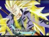 Dragon Ball Hoshi - heroes - card game - Trailer - Opening 2011 - Trunk SSJ3