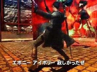 TGS Special Trailer de DmC Devil May Cry