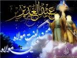 Discours du prophète(pslf) lors du pèlerinage d'ADieu
