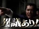 Phoenix Wright : Ace Attorney (Gyakuten Saiban) - Trailer 2011 [HD]
